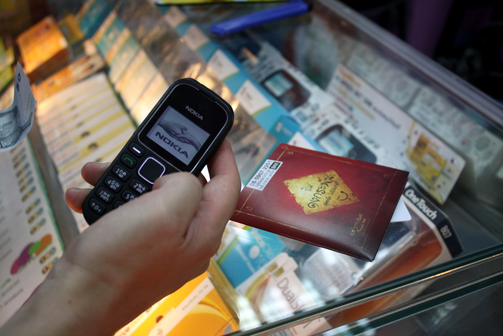 タイ旅行で現地の携帯電話をゲット!