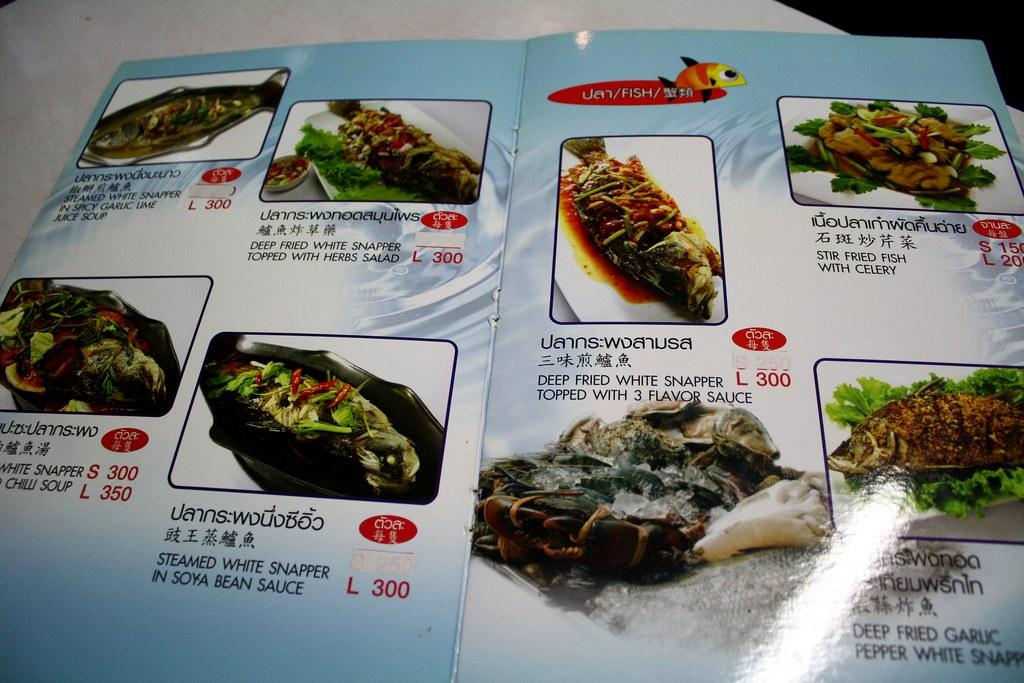 T&Kシーフードの魚メニュー